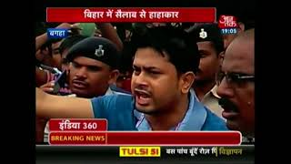 India 360: 24 Year Old Dies Due To Over Speeding In Delhi