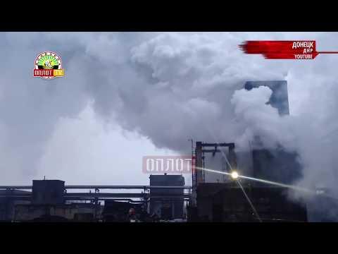 • Власти Украины не следят за безопасностью промышленных объектов
