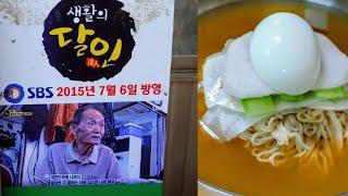 대한민국에서 평양냉면을…