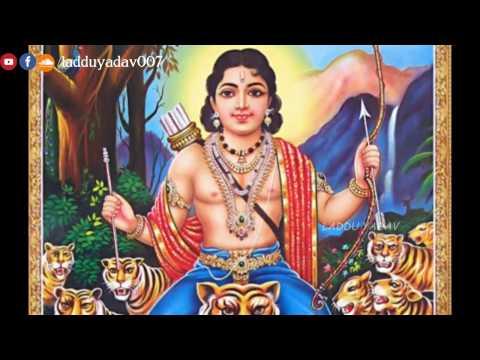Kadilindu Choodara Chinni Manikanta 11 LADDU YADAV Leastest Songs 2016 - 2017 | Ayyappa Saranam