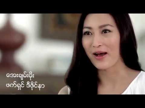 Ooredoo Myanmar Tvc