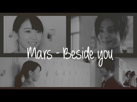 Mars MV || Kira & Rei - Beside you