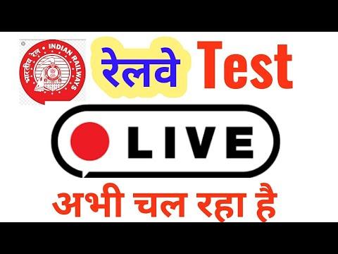 Railways Live Test-1