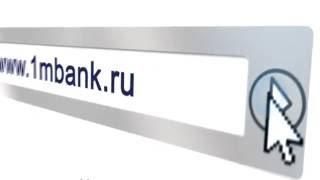 Как переводить с карты на карту. Подробная инструкция.(Сервис перевода денег с карты на карту на сегодняшний день представлен во всех ведущих банках страны, и..., 2016-09-13T14:05:26.000Z)