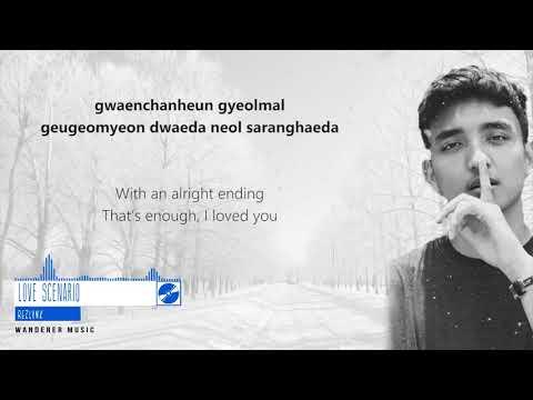 Reza Darmawangsa - Love Scenario (Cover) ENG/ROM Lyrics
