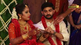 Actor Sreejith Vijay Marriage - Colourful Kerala