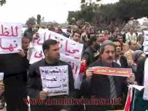 مظاهرة الغضب في دمياط 25 يناير 2011