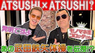 EXILE ATSUSHIがTVでは伝えきれない想いを伝えるべく EXILE ATSUSHI公式...