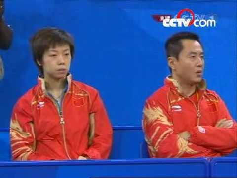 2008 Olympics  China  CHN x AUST Guo Yue vs  LI Qiangbing