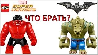 LEGO Superheroes 2017 года новинки Lego Batman Movie и Marvel обзор