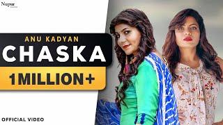 CHASKA - Anu Kadyan, Pooja Hooda, Boota Singh | New Haryanvi Songs Haryanavi 2019 | Nav Haryanvi