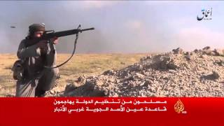 قواعد العراق العسكرية في مرمى تنظيم الدولة