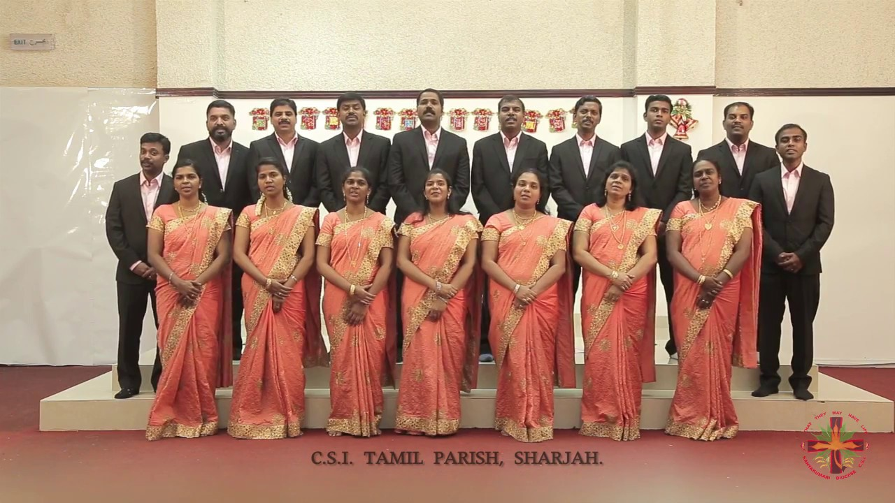 CSI Tamil Parish Sharjah – We welcome you to the website