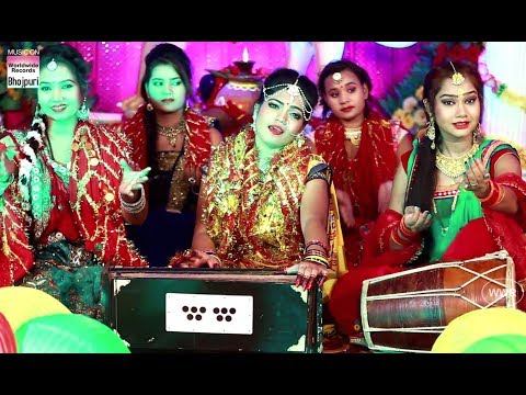Sone Ke Mahaliya | MAIYA MORI DULRI | NEW DEVI GEET 2017 | HD VIDEO