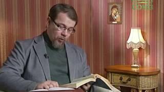 Читаем Добротолюбие. От 13 марта. Авва Исайя. Вражья сила