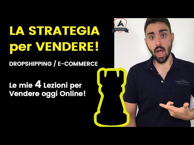 La strategia per Vendere Online tramite Shopify o E-commerce
