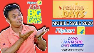 Flipkart Mobile Sale June 2020 | Flipkart Best Offers on Mobile | Flipkart Mobile Price Cut |
