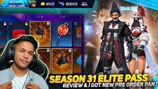 New Season 31 Elite Pass Review & New BackPack Skin & New Gun Skin & New Emote Garena Free Fire 2020