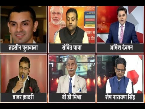 Aar Paar: Desh Ki Shaan Tirange Par 'Siyasi Samjhota' Kitana Jaayaz?