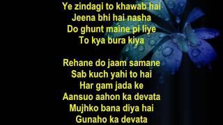 Mujhko Bana Diya - Gunaho Ka Devta - Full Karaoke