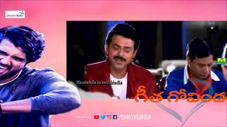 Geetha Govindham Funny Trolls