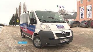 Автопарк ГТРК ''Башкортостан'' пополнился передвижной станцией