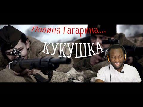 ИНОСТРАНЕЦ СЛУШАЕТ:  Полина Гагарина. КУКУШКА. Трейлер Битва за Севастополь. Реакция