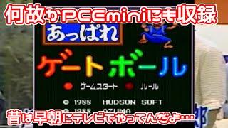 上手い人がやると、こうなる→http://www.nicovideo.jp/watch/sm5816296 ...