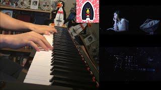G.E.M. 鄧紫棋 - 盲點 BLINDSPOT (Piano 鋼琴版 Cover)