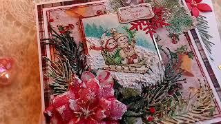 Обзор новогодних открыток №3