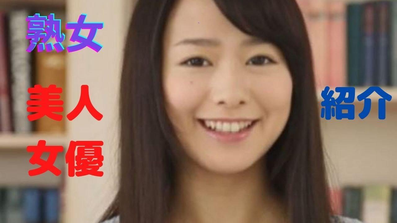 好きな熟女セクシ●女優紹介 白石茉莉奈 Marina Shiraishi