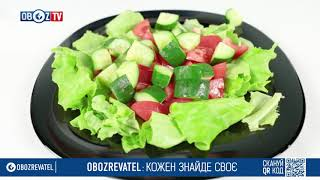 SmakOboz: легкий рецепт грецького салату