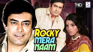 Rocky Mera Naam - Sanjeev Kumar, Nivedita - Comedy Movie - B&W - HD