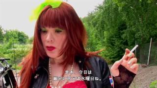 ダイク・ハード(字幕版) - Trailer thumbnail