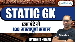 100 Important Questions   Static GK by Rohit Sir