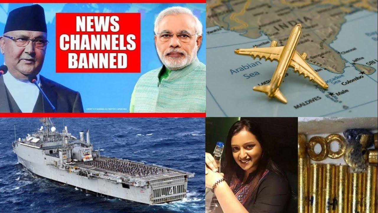 Nepal ban | Indian New Channel | Op. Samudra Setu | Kerela Gold Smuggling Case | Open Sky Agreement