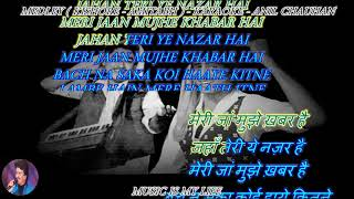 MEDLEY ( AMITABH-KISHORE ) - Karaoke With Lyrics Eng. & हिंदी GIFT FOR MY 5K SUBECRIBERS