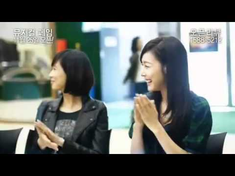 111101 SNSD Tiffany - FAME The Musical Promotion