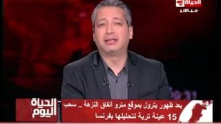 تامر أمين: هناك أنباء عن ظهور بترول أثناء حفر محطة النزهة لمترو الأنفاق