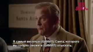 "Downton Abbey in ""Text Santa"" (Russian hardsubs)"