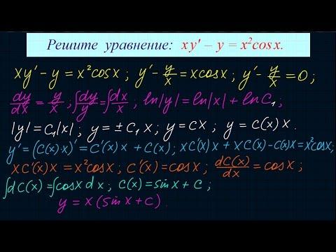 Онлайн калькулятор: Линейные диофантовы уравнения с двумя