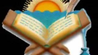 Qari Ziyad Patel - Surah Al-Baqarah Verse 284 to 286