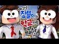 중2병 여동생 특징 (SUB) - YouTube