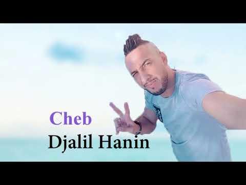 Cheb - Djalil 2018  | Omri Kharja Mel Hamem   _ New Live