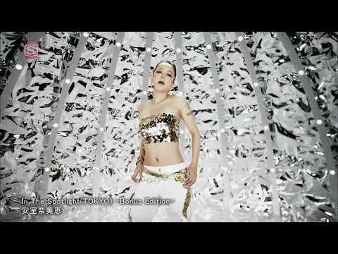 PV / Namie Amuro - In The Spotlight(TOKYO) -Bonus Edition- / HD
