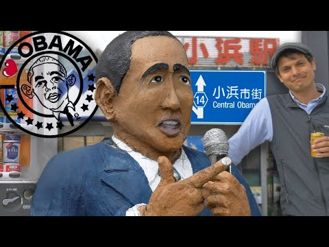 Welcome To Obama City ★ ONLY In JAPAN