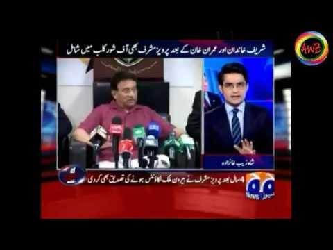 Pervaiz Musharraf offshore Companies