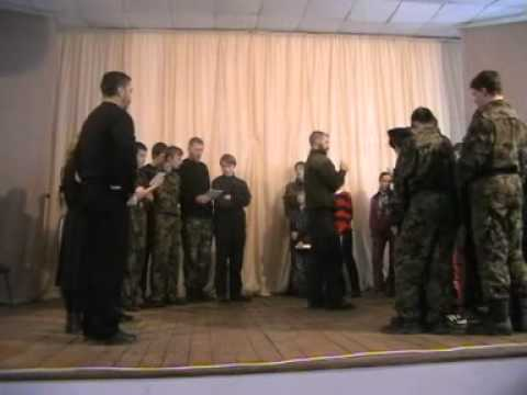 знакомства с православными