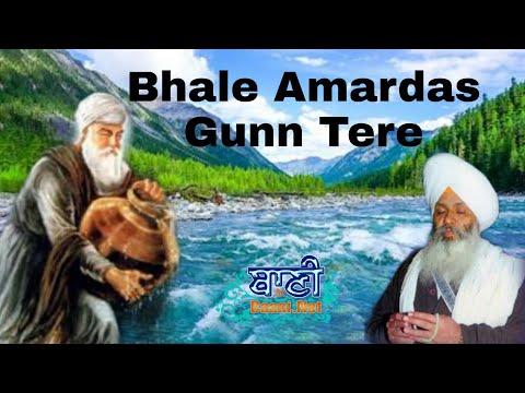 Exclusive-Live-Now-Bhai-Guriqbal-Singh-Bibi-Kaulan-Wale-From-Amritsar-06-May-2020