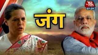 LS polls: Sonia Gandhi vs Narendra Modi